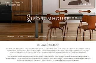 Магазин дизайнерской мебели 'ForumHouse'