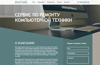 Одностраничный сайт 'SFuture'