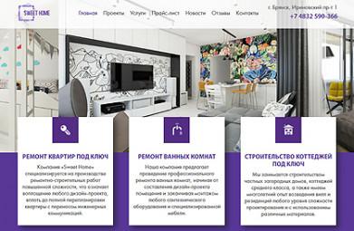Бизнес-сайт 'SWEET HOME'