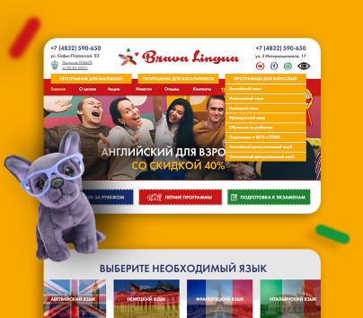Web-сайт для «Brava Lingua»