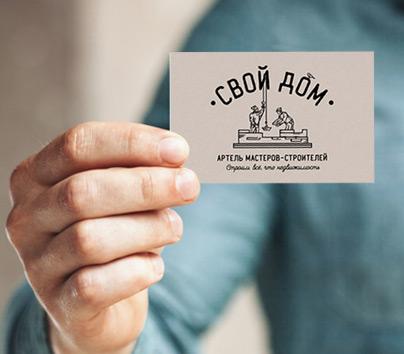 Логотип и визитки для артели