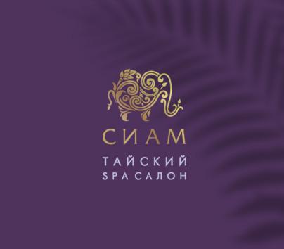 Сертификат и билборд для тайского спа-салона