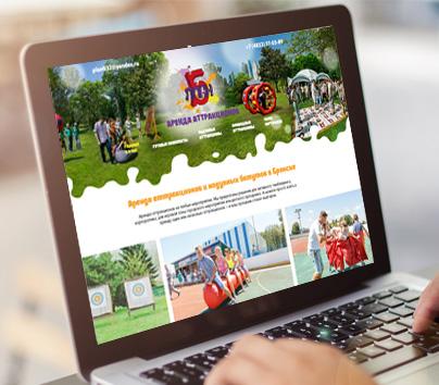 Яркий сайт и логотип «План Б»