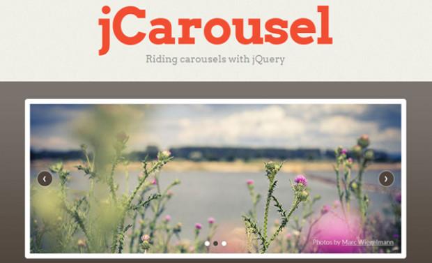 Установка и настройка jCarousel - параметры и методы