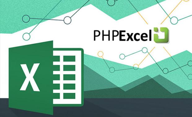 Чтение excel на PHP - основные методы класса PHPExcel
