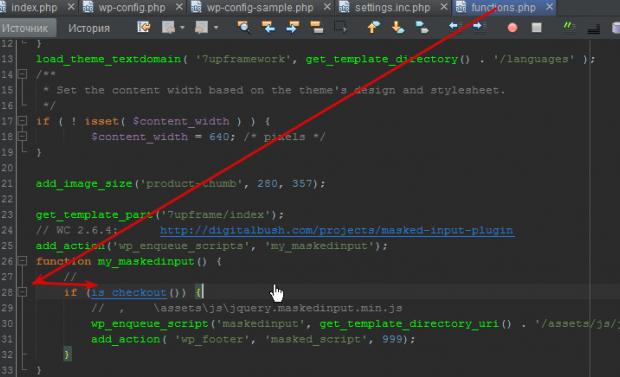 Плагин маски ввода для input - jquery maskedinput - инструкция, настройка, инициализация